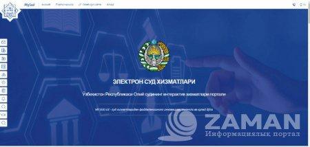 Өзбекстан Республикасы Жоқарғы судыныӊ интерактив хызметлер порталы ҳаққында